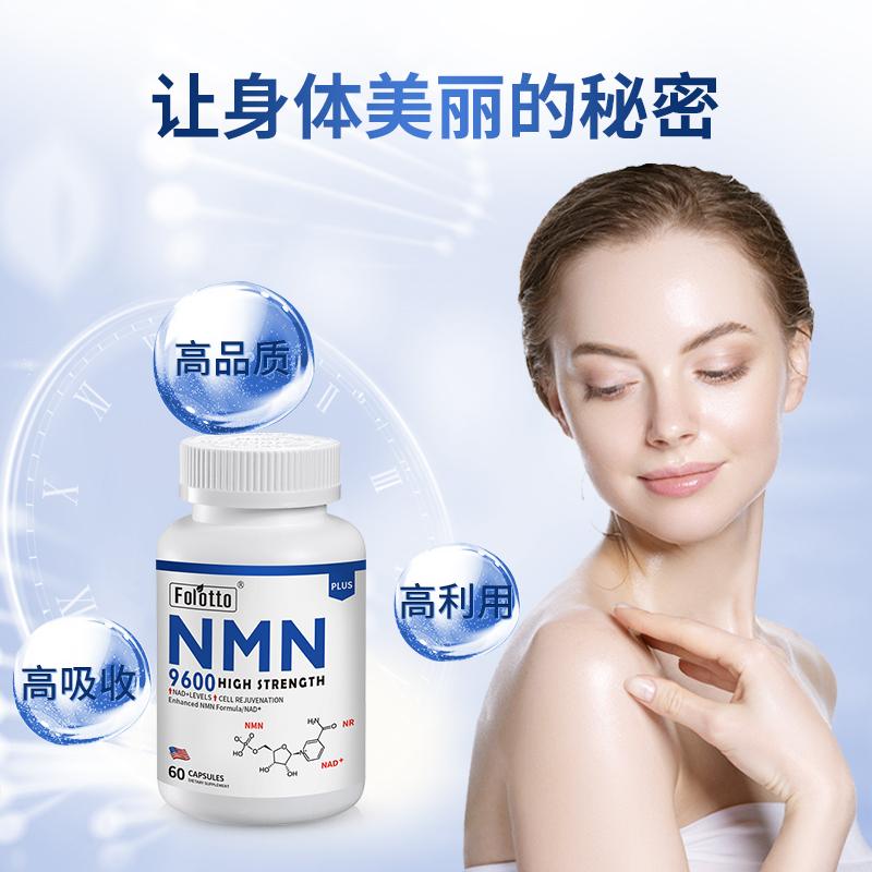 NMN的功效与作用可以阻绝非常多的疑难杂症插图
