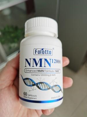 身体为什么必须补充nmn,Folotto nmn9600告诉你答案